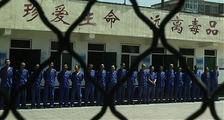 Image result for photo of chinese prison