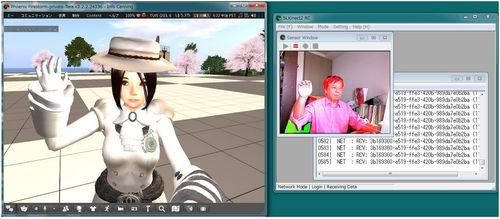 SL Kinect Open Source