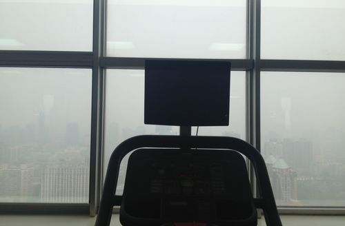 Beijing exercise