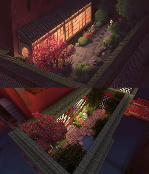Spirited Away Minecraft  (2)