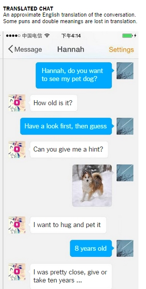 Her AI Chatbot Microsoft